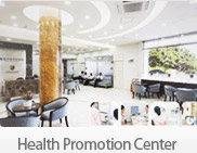 Health Promotion Center