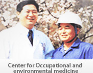 Center for Occupational and environmental medicine