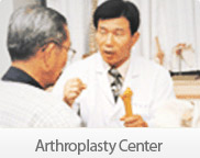 Arthroplasty Center
